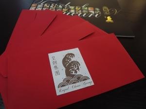 chinese-new-year-2015-at-royal-china-2